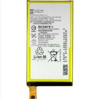 Sony Battery for Sony Xperia Z3 MINI/Z3 Compact Price Philippines