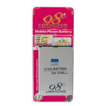 Harga LG Optimus G Pro Battery BL-48TH (Limhong Brand)