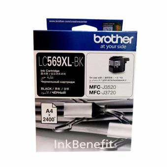 Brother LC569XL-BK Genuine Ink Cartridge (Black) Price Philippines
