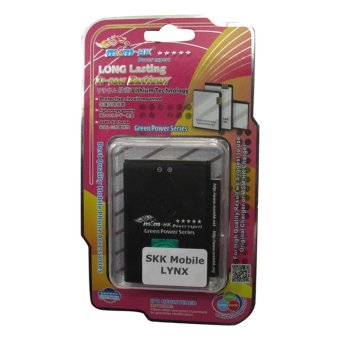 MSM HK Battery for SKK LYNX Price Philippines