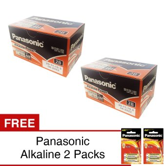 Panasonic Alkaline Power AAA 24 Packs with FREE AAA 2 Packs (Gold) Price Philippines