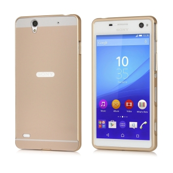Moonmini Case for Sony Xperia C4 (Gold) Price Philippines