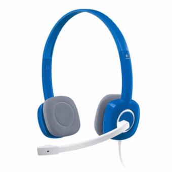 Logitech H150 Noise Cancelling Headset Price Philippines
