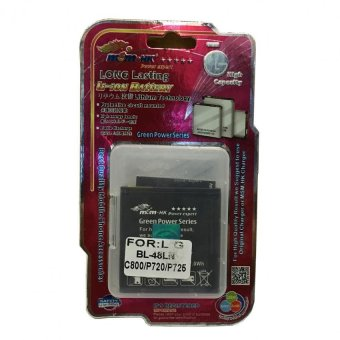 Harga MSM HK Battery for LG BL-48LN/C800/P720/P725