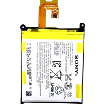 Sony Battery for Sony Xperia Z2 Price Philippines