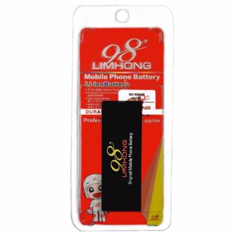 Harga Limhong Battery for My phone My 81