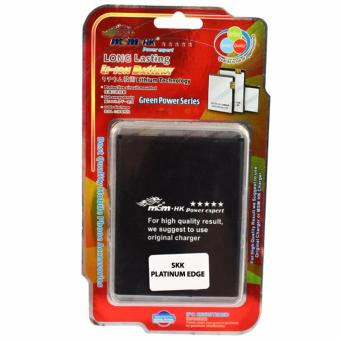 MSM HK Battery for SKK PLATINUM EDGE Price Philippines