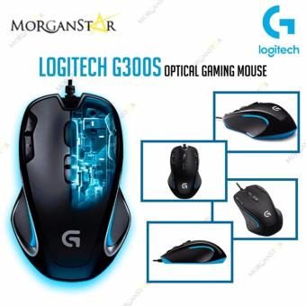 Logitech G300S Optical Gaming Mouse Price Philippines