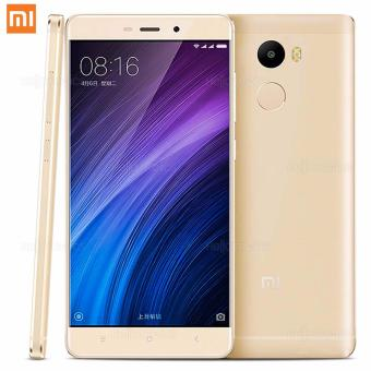 Xiaomi Redmi 4 2GB RAM 16GB ROM (Gold) Price Philippines