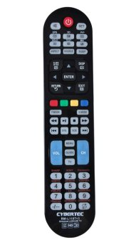 Harga Cybertec RML1107+3 Universal TV Remote Control (Black) TV Plus or Skycable or Cignal remote control
