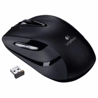 Logitech M545 Wireless Mouse Price Philippines
