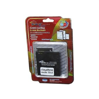 MSM HK Battery for Cloudfone Excite 501D 501 D Price Philippines