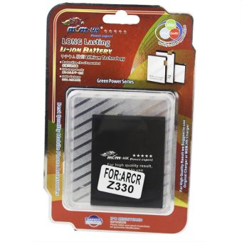 MSM HK Battery for Acer Liquid Z330 Price Philippines