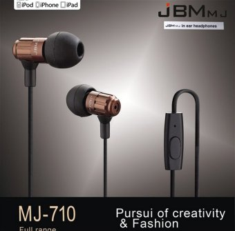 JBM MJ-710 Super Bass Stereo Earphones with Microphone (Gold) Price Philippines