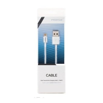 Harga Pisen Apple Lightning Cable 1m (White)