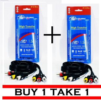 DJ Scorpio 1.5m 3RCA to 3RCA Cable with Blister Pack Buy One Take One Price Philippines