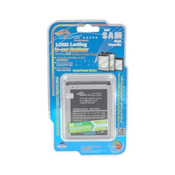 MSM HK Battery for Samsung Galaxy S3 Price Philippines
