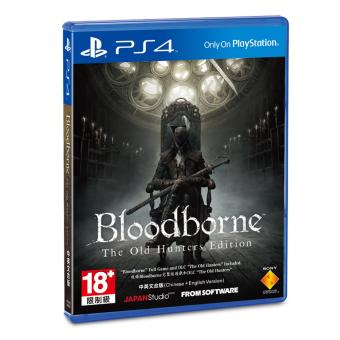 Harga Bloodborne: The Old Hunter Edition for PS4