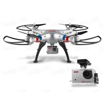 Harga SYMA X8G Headless Mode 2.4G 4.5 Channel Remote Control Quadcopter (Grey)
