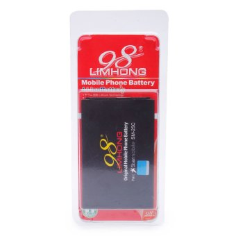 Limhong Starmobile Diamond S2 Battery Price Philippines