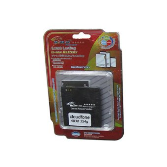 MSM HK Battery for Cloudfone Excite 403D 354G Price Philippines