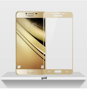 Harga HD 9H Tempered Glass Screen Protector for Samsung Galaxy J7 Prime (Gold)