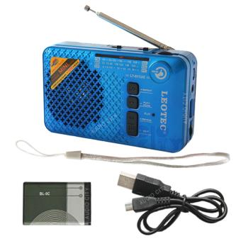Harga Leotec LT-511UC Rechargeable Mini Radio Receiver/MP3 Player FM/AM/SW/USB/TF/AUX-IN