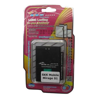 MSM HK Battery for SKK MIRAGE S1 Price Philippines