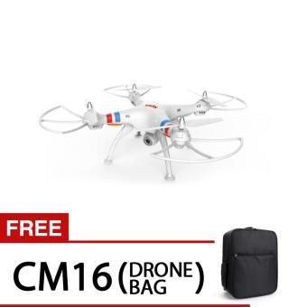 Harga SYMA X8W WiFi FPV Headless Mode 2.4G Remote Control Quadcopter with HD 2.0MP Camera 6 Axis Gyro 3D Roll Stumbling UFO SYMA X8W/WiFi FPV / with HD 2.0MP Camera/Headless Mode with free Drone Bag (White)