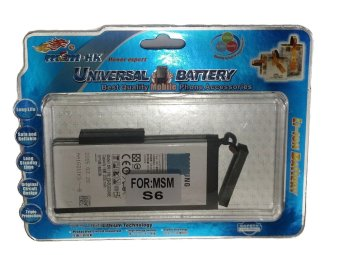 MSM HK Battery for Samsung Galaxy S6 Price Philippines