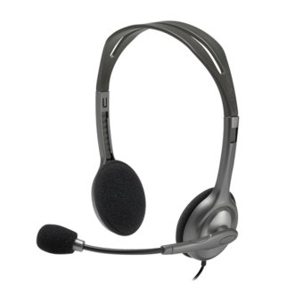 Logitech H111 Stereo Headset Price Philippines