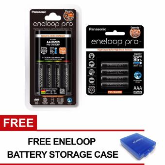 Panasonic Smart & Quick Charger with 3-color LED Pro AA Bundled with eneloop AAA Pro + Battery Case (Black) Price Philippines