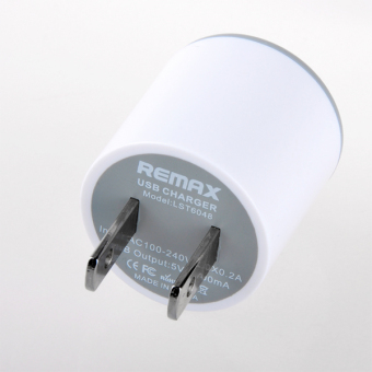 Harga Remax USB Charger 1.0A (White)
