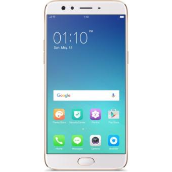 Oppo F3 4GB RAM and 64GB ROM Selfie Expert (Gold) Price Philippines