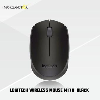 Logitech Wireless Mouse M170 (Black) Price Philippines
