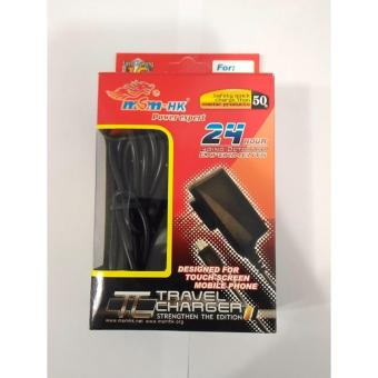 MSM HK Travel charger Price Philippines
