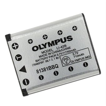 Dynateck Camera Battery For Olympus LI‐42B Price Philippines