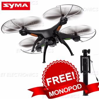 Harga Syma FPV Real Time X5SW 2MP RC Quadcopter Camera (Black) with Free Monopod