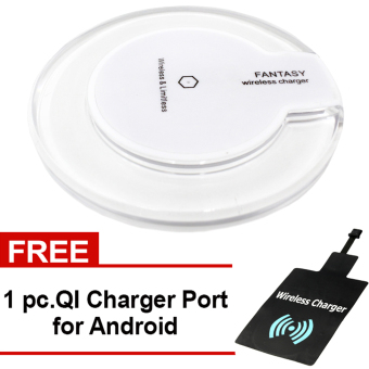 Harga Fantasy Wireless Charger Round Pad Type Qi Standard for All Type of Phone (White) with Free QI Charger Port