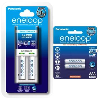 Panasonic eneloop Overnight Charger AA Bundled with AAA Pack of 2 (White) Price Philippines
