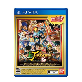 Namco Bandai Games J-Stars Victory vs+ Video Game for PS4 Price Philippines