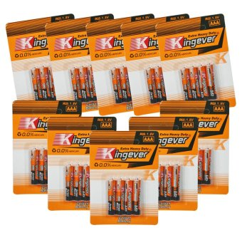 Kingever Extra Heavy Duty AAA Battery Set of 40 Price Philippines
