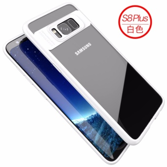 iPaky Case Soft Silicon Frame + Acrylic Back Cover for Samsung Galaxy S8 Plus - intl