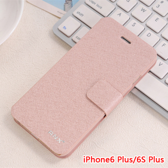 Iphone6plus/I6 men and women drop-resistant hard case phone case