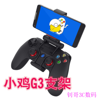 Lazy G3 multi-angle adjustable desktop chicken handle