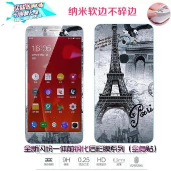 Letv s3/2pro shell phone tempered colored protector protective case soft case