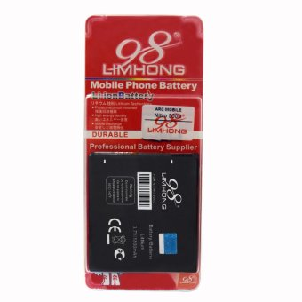 Limhong Arc Mobile Nitro 500D Battery Price Philippines