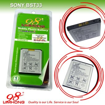 Limhong BST-33 Sony Ericsson K800i Battery (White) Price Philippines