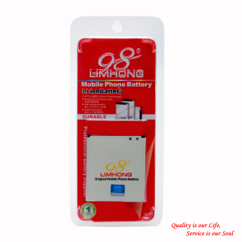 Limhong CM-8G Battery for Cherry Mobile Flare 2.0 (White) Price Philippines