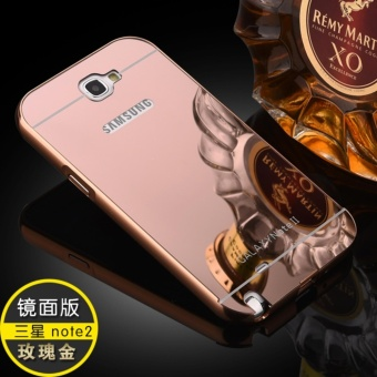 Luxury Mirror Bumper Anti-Scratch Bright Protective Case For Samsung Galaxy Note 2(rose gold) - intl